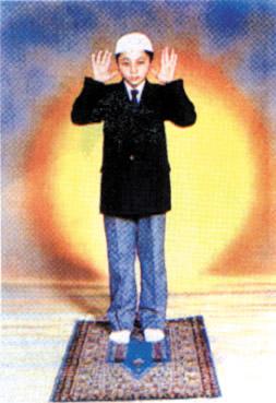 namaz nasıl kılınır, namaz sureleri, namaz duaları