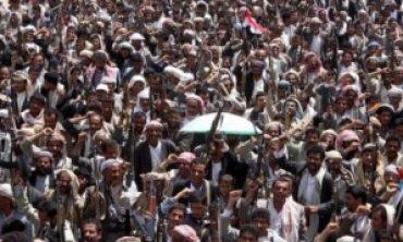 Yemen'de Arabistan'a destek gösterisi