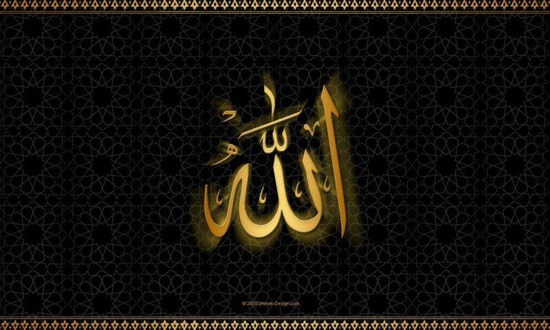 Allah-asirigidenlerisevmez.jpg