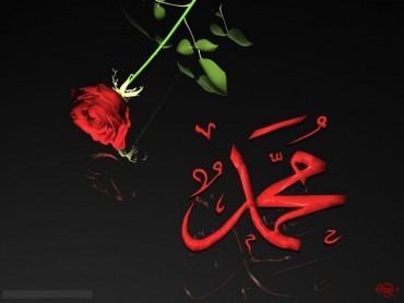 Allahümme Salli Alâ Seyydinne Muhammed