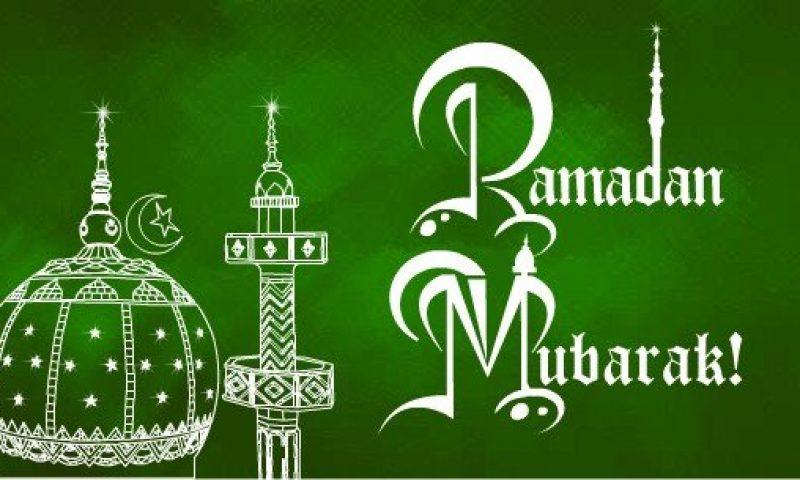 Ramadan-al-Mubarak-Ramazan-Kareem.jpg