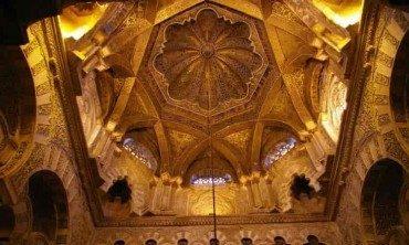 Kur'an-ı Kerim'de Hak Kavramı