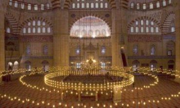 Cami Adabı