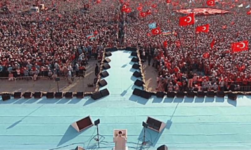demokrasi-sehitler-mitingi-duasi.png