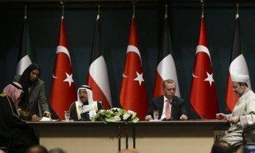 Diyanet İşleri Başkanlığı ile Kuveyt Evkaf ve İslam İşleri Bakanlığı arasında işbirliği protokolü imzalandı