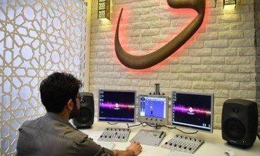 Diyanetin yeni radyosu, Hz. Muhammed'i anlatacak