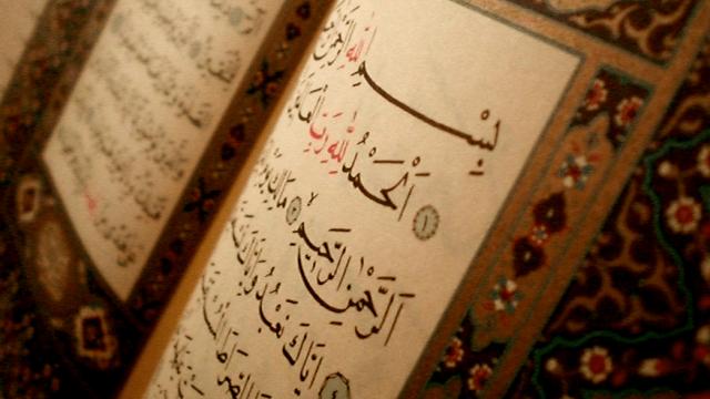fatiha-suresi.png