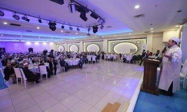 Diyanet İşleri Başkanı Görmez, Ankara'da hafızlık eğitimi gören çocuklarla bir araya geldi