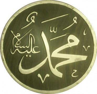 Hz.Muhammedin hayatı