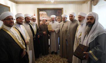 Iraklı Müslümanlardan Diyanet'e ziyaret