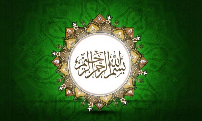 islam-tevhid-e1435574489802.jpg