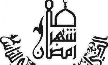 İmam-ı Azam, Ebu Hanife