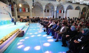 Diyanet İşleri Başkanı Görmez, IV. Kocatepe Gençlik Fuarı'nın açılışını yaptı