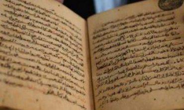 Hz. Peygamber döneminde yazılmış Kur'an bulundu