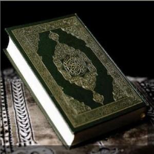 Kuran Dinle