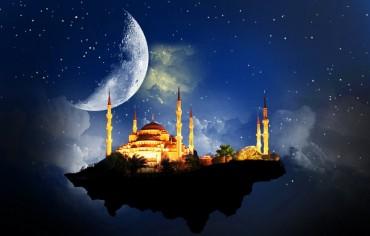 2014 Ramazan Bayramı ÖZEL