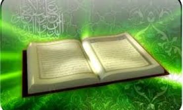 Secde Ayetleri Nedir ve Nasıl Okunur?