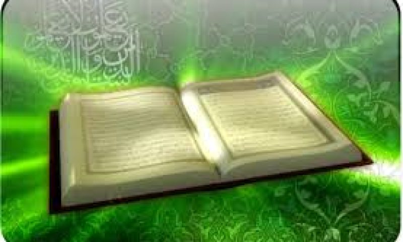 secde-ayetleri.jpg