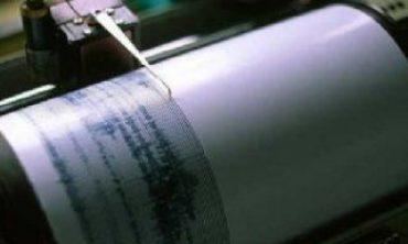 Şili'de 6 büyüklüğünde korkutan deprem